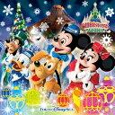 東京ディズニーシー クリスマス・ウィッシュ 2016 [ (ディズニー) ]