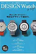 DESIGN��Watch��In��Style