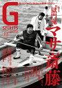 Gスピリッツ Vol.49 (タツミムック)