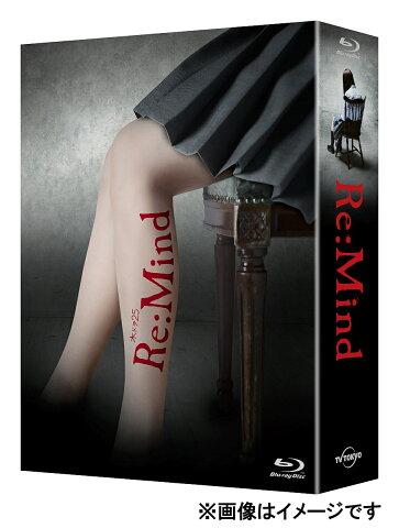 「Re:Mind」 Blu-ray BOX【Blu-ray】 [ けやき坂46 ]
