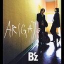 ARIGATO [ B'z ]