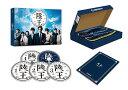 陸王 -ディレクターズカット版ー Blu-ray BOX【B...