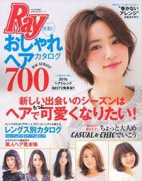 感動!おしゃれヘアカタログ700 (主婦の友生活シリーズ)