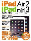 iPad Air 2 / iPad mini 3 �������ȥ֥å�
