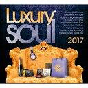 【輸入盤】Luxury Soul 2017 [ Various ]