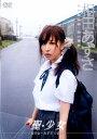 DVD>相田あずさ:聖少女〜あずさ17歳の夏 [ 相田あずさ ]