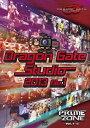 Dragon Gate Studio 2013 file.1 [ DRAGON GATE ]