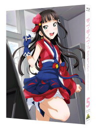 ラブライブ!サンシャイン!! Blu-ray 5 特装限定版【Blu-ray】 [ <strong>伊波杏樹</strong> ]