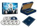 陸王 -ディレクターズカット版ー DVD-BOX [ 役所広...