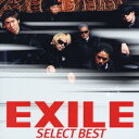 SELECT BEST [ EXILE ]