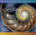Retrieve Your Destiny RETRIEVE YOUR DESTINY D (Live Your Vision) [ Kelly Howell ]