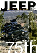 JEEP��STYLE��BOOK��2016��SUMMER��vol��