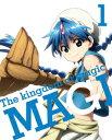 マギ The kingdom of magic 1【完全生産限定版】 [ 石原夏織 ]