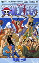 ONE PIECE(巻61) ROMANCE DAWN for the new world (ジャン ...