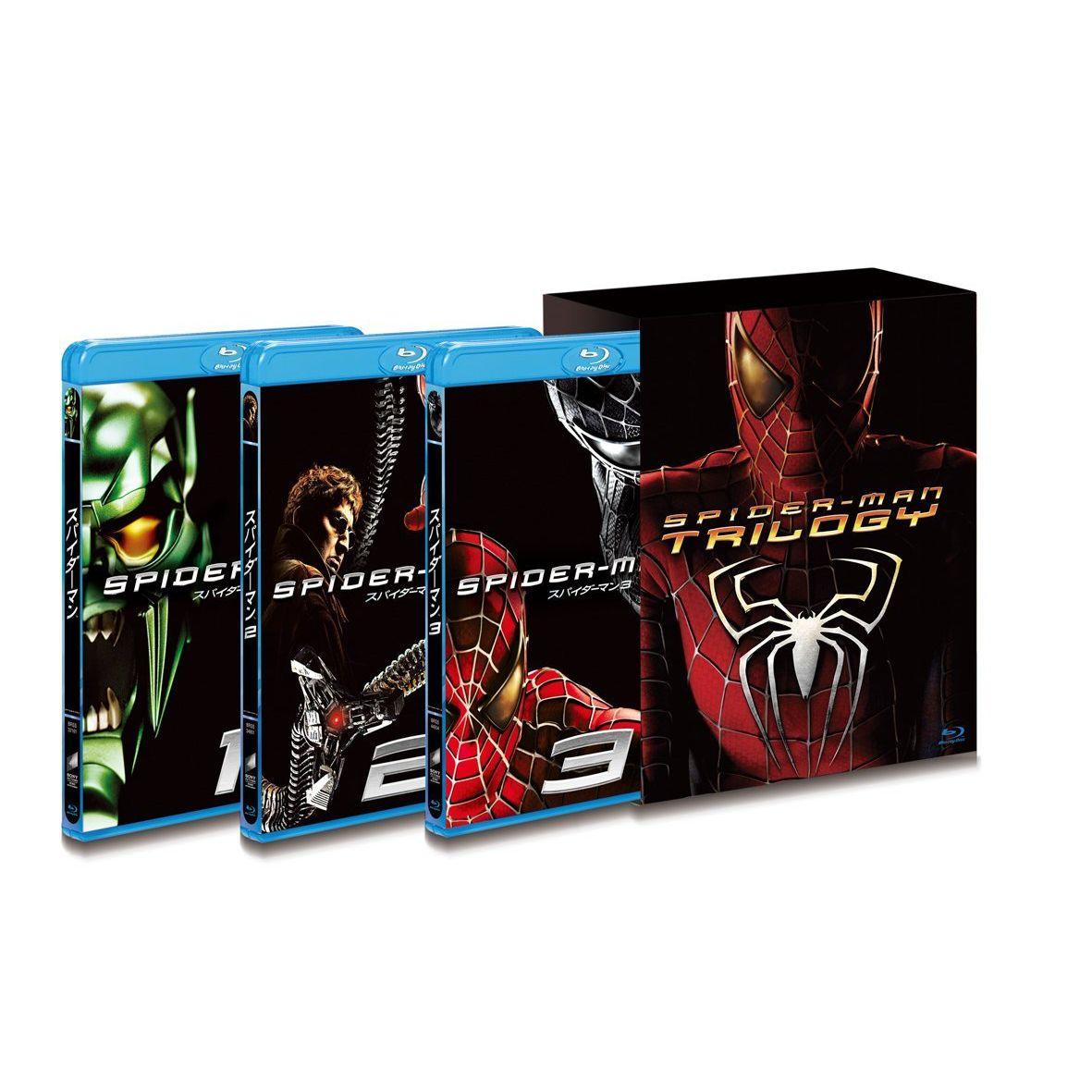 スパイダーマン トリロジーボックス【Blu-ray】 [ トビー・マグワイア ]...:book:15816207