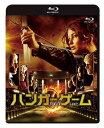ハンガー・ゲーム【Blu-ray】 [ ジェニファー・ローレンス ]