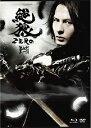 「絶狼<ZERO>-BLACK BLOOD-」 ディレクターズ・カット版【Blu-ray】 [ 藤田玲 ]