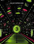 松本零士画業60周年記念 銀河鉄道999 テレビシリーズ Blu-ray BOX-3【Blu-ray】 [ 野沢雅子 ]