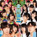 北川謙二(Type-B CD+DVD) [ NMB48 ]