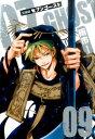 文庫版07-GHOST(9) (IDコミックス ZERO-SUMコミックス) [ 雨市 ]