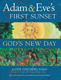 Adam_��_Eve��s_First_Sunset��_God