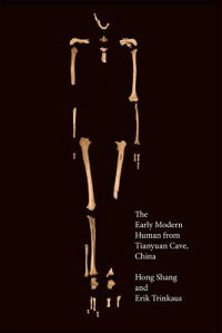 The_Early_Modern_Human_from_Ti