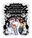 ARSMAGNA Special Live 私立九瓏ノ主学園 平成28年度 全国生徒決起集会【Blu-ray】 [ アルスマグナ ]