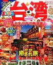 台湾mini(2018)
