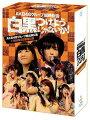 AKB48グループ臨時総会 〜白黒つけようじゃないか!〜(AKB48グループ総出演公演+NMB48単独公演)【Blu-ray】