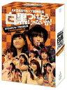AKB48グループ臨時総会 〜白黒つけようじゃないか!〜(AKB48グループ総出演公演+NMB48単独公演)【Blu-ray】 [ AKB48 ]