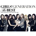 THE BEST(初回限定盤 CD+DVD) [ 少女時代 ]