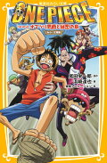 ONE PIECE THE MOVIE ���ޥĥ��˼ߤ���̩���� �ߤ餤ʸ����