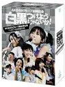 AKB48グループ臨時総会 〜白黒つけようじゃないか!〜(AKB48グループ総出演公演+HKT48単独公演)【Blu-ray】 [ AKB48 ]