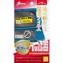 New 3DS LL �� �վ��ݸ�ե���� Premium