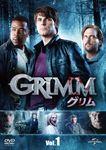 GRIMM/グリム DVD vol.1