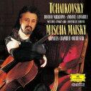 チャイコフスキー:アンダンテ・カンタービレ ロココの主題による変奏曲/夜想曲 他 [ ミッシャ・マイスキー ] - 楽天ブックス