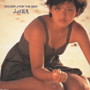 GOLDEN J-POP/THE BES [ 山口百恵 ]