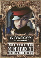 G-DRAGON 2013 WORLD TOUR 〜ONE OF A KIND〜 IN JAPAN DOME SPECIAL 【初回生産限定】【Blu-ray】