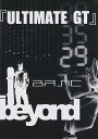 ULTIMATE GT Basic Beyond&29 BOXセット