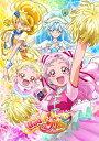 HUGっと プリキュア vol.2【Blu-ray】 引坂理絵