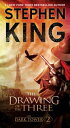 The Drawing of the Three DRAWING OF THE 3 (Dark Tower) Stephen King