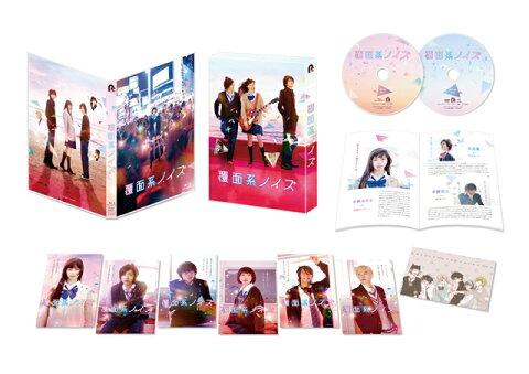 覆面系ノイズ Blu-rayスペシャル・エディション【Blu-ray】 [ 中条あやみ ]