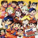 出撃!マシンロボレスキュー オリジナルサウンドトラック Vol.1 [ (オリジナル・サウンドトラック) ]