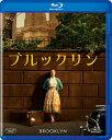 ブルックリン【Blu-ray】 [ シアーシャ・ローナン ]