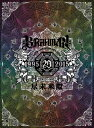 20th Anniversary Live DVD「尽未来際」 [ BRAHMAN ]
