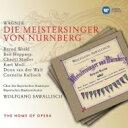 【輸入盤】『ニュルンベルクのマイスタージンガー』全曲 サヴァ...