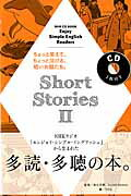 Short��Stories��2��