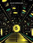 松本零士画業60周年記念 銀河鉄道999 テレビシリーズ Blu-ray BOX-5【Blu-ray】 [ 野沢雅子 ]