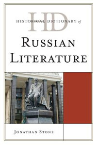 HistoricalDictionaryofRussianLiterature[JonathanStone]