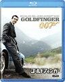 007/ゴールドフィンガー【Blu-ray】